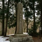 石田三成と徳川家康が雌雄を決した、関ヶ原の戦い古戦場を観光する!