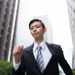 できるビジネスマンがこだわるべき「3種の神器」とは?